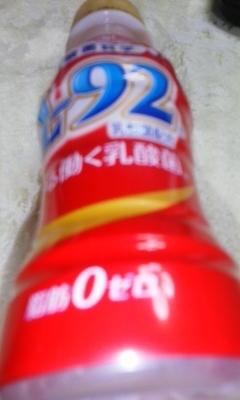 200216_1846~01.jpg